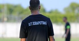 Το πρόγραμμα του Κυπέλλου για ΟΦΙ, Επισκοπή
