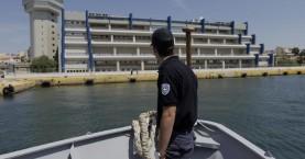 Πρόσληψη 45 δόκιμων σημαιοφόρων στο Λιμενικό Σώμα