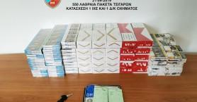 Μετέφερε 400 πακέτα λαθραίων τσιγάρων με μοτοσικλέτα - Δύο συλλήψεις στο Ηράκλειο (φωτο)