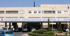 Νεκρό 4χρονο κοριτσάκι σε νοσοκομείο στην Κύπρο