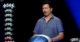 Παίκτης στον «Πιο Αδύναμο Κρίκο» αποκάλυψε οτι ο Γαλακτερός σήκωσε το Euro 2004