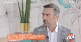 Γιώργος Καπουτζίδης: Ξέσπασε στο πλατό του Dot – «Εγώ αυτό το θεωρώ ανήθικο…»