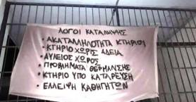 Ο Βασίλης Διγαλάκης θα συναντηθεί με τους μαθητές των σχολείων που έχουν κατάληψη
