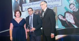 Ασημένιο βραβείο στο νοσοκομείο Ρεθύμνου για το ΚΕΦΙΑΠ