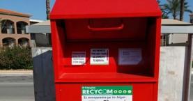 Δ. Πλατανιά: Ορθή λειτουργία Κόκκινου Κάδου για την ανακύκλωση παλαιού ρουχισμού