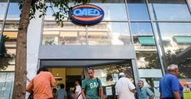 Νέα προγράμματα του ΟΑΕΔ για 2.550 ανέργους