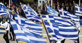 Δήμος Χανίων: Το Πρόγραμμα εορτασμού της Εθνικής Επετείου 28ης Οκτωβρίου