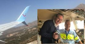 Απίστευτα παιχνίδια της ζωής: Η απρόσμενη συνάντηση στο αεροδρόμιο Χανίων για ρεκόρ Γκίνες
