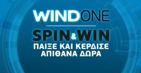 "WIND ONE SPIN&WIN"" στα καταστήματα WIND"