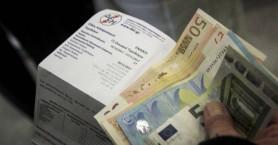 ΔΕΗ: Μέτρα οικονομικής ελάφρυνσης προς τους πολίτες λόγω κορωνοϊού