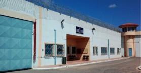 Πότε δεν θα γίνουν επισκεπτήρια συγγενών στις φυλακές Χανίων λόγω στάσης εργασίας