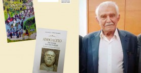 Παρουσίαση δύο βιβλίων του Σφακιανού λαογράφου και συγγραφέα Κανάκη Γερωνυμάκη