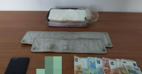 Ο σκύλος του λιμενικού στο Ηράκλειο ξετρύπωσε ένα κιλό κοκαΐνης σε χαρτόκουτo (φωτο)
