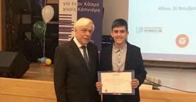 Κρητικός μαθητής βραβεύτηκε  σε πανελλήνιο διαγωνισμό ποίησης