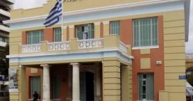 Ειδική συνεδρίαση Περιφερειακού Συμβουλίου Κρήτης την ερχόμενη Παρασκευή