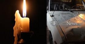 Δώρο ζωής από τον 34χρονο τραυματία του τροχαίου στις Βρύσες