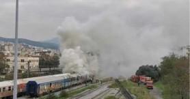 Θεσσαλονίκη: Πυρκαγιά σε βαγόνι τραίνου (Βίντεο)