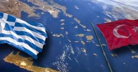 Ελλάδα και Τουρκία στο 2020
