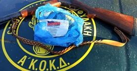 Εντόπισαν το δράστη που έβαζε φόλες στον Αποκόρωνα (φωτο)