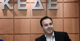 Ο Δημήτρης Παπαστεργίου εκλέχθηκε νέος πρόεδρος της ΚΕΔΕ