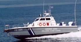 Επιχείρηση Λιμενικού για εντοπισμό μέλους πληρώματος που έπεσε στη θάλασσα