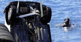 Κρητικός ο άνδρας που έπεσε με το αυτοκίνητο στη θάλασσα της Σαλαμίνας και σκοτώθηκε