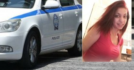 Silver Alert για 19χρονη που εξαφανίστηκε από τα Χανιά