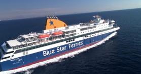 Ειδικές εκπτώσεις σε φοιτητές από την Blue Star Ferries