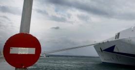 Παραμένουν δεμένα τα πλοία - Πότε θα βγει νεότερη ανακοίνωση