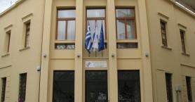 Επιμελητήριο Ηρακλείου: Αποφασίζουν για την συνέχεια της συνδιοίκησης