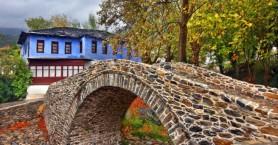 Το ελληνικό χωριό με τα γεφύρια που ένωναν χριστιανούς και μουσουλμάνους