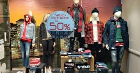Οι τιμές πήραν την κατηφόρα στα Χανιά… Κορυφαία brands με μεγάλες εκπτώσεις έως 60%
