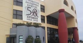 Τιμητική Διάκριση στην Ορθόδοξο Ακαδημία Κρήτης
