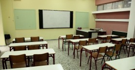 ΕΛΜΕ Χανίων και γονείς μαθητών Κρήτης: Να γίνει η εξέταση των ειδικών μαθημάτων στην Κρήτη