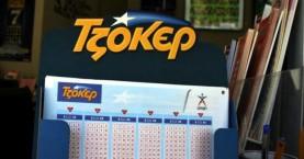 Oι τυχεροί αριθμοί στο Τζόκερ - Υπερτυχερός κερδίζει 1,3 εκατομμύρια ευρώ
