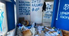 Βανδαλισμοί σε γραφεία φοιτητικής παράταξης στο Πολυτεχνείο Κρήτης (φωτο)