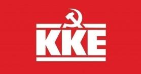 To KKE Hρακλείου για τα επεισόδια των τελευταίων ημερών στο Τυμπάκι