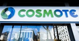 Παραμένουν ανοιχτά, με μειωμένο ωράριο, καταστήματα των δικτύων COSMOTE και ΓΕΡΜΑΝΟΣ