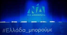 Η ΝΔ διέγραψε τον Διαμαντή Καρασούλα για το επίμαχο σχόλιο για φωτιά σε δομή στη Λέσβο