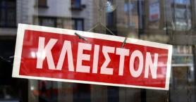 Παρέμβαση Ροκάκη σε Αρναουτάκη για λάθη και αποκλεισμούς στη μη επιστρεπτέα χρηματοδότηση