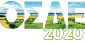 ΟΣΔΕ 2020 - Ξεκίνησε η υποβολή δηλώσεων ενιαίας ενίσχυσης