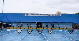 Αναβολή για τα Βενιζέλεια Κολύμβησης