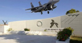 Αιφνίδιος θάνατος Υπαξιωματικού της 115 Πτέρυγας Μάχης