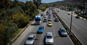Έτσι θα ασφαλίσετε το αυτοκίνητο σας επωφελούμενοι από σημαντικές εκπτώσεις - Ποιους αφορά