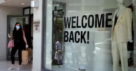 Κορωνοϊός: Μόνο ένα νέο κρούσμα στην Κύπρο -Ο χαμηλότερος αριθμός από την έναρξη πανδημίας