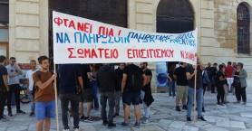 Μέρα δράσης στον Επισιτισμό - Τουρισμό: Διαδηλώσεις σε Χανιά και Ηράκλειο (φωτο)