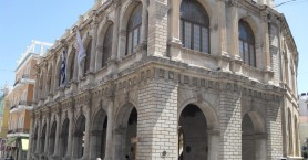Μεταστέγαση υπηρεσιών από το κτίριο της οδού Ανδρόγεω
