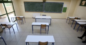 Κραυγή αγωνίας από εκπαιδευτικούς: Στην Πρωτοβάθμια Ηρακλείου θα ξεπεράσουν τα 1.100 κενά!