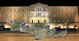 Αυτές είναι οι δηλώσεις πόθεν έσχες των βουλευτών της Κρήτης
