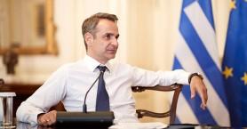 Μητσοτάκης: Ακόμα 200 εκατομμύρια ευρώ στο πρόγραμμα «Συν-Εργασία» – Όχι σε εκλογές